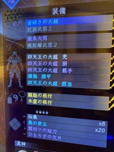 仁王 特殊 効果 データ/特殊効果 - 仁王 完全攻略wiki